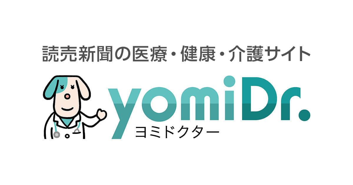 髪の毛を取るか、精子を取るか : yomiDr./ヨミドクター(読売新聞)