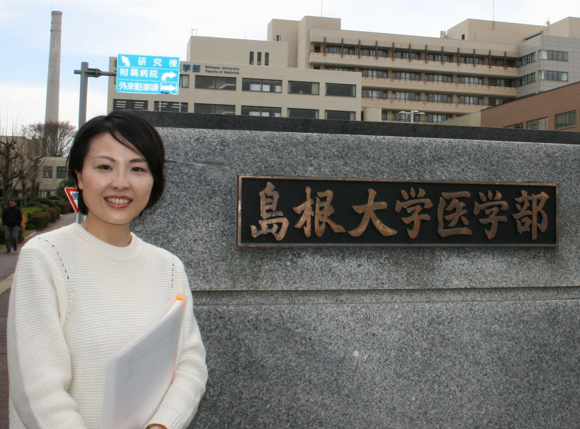 編入 山口 大学 医学部