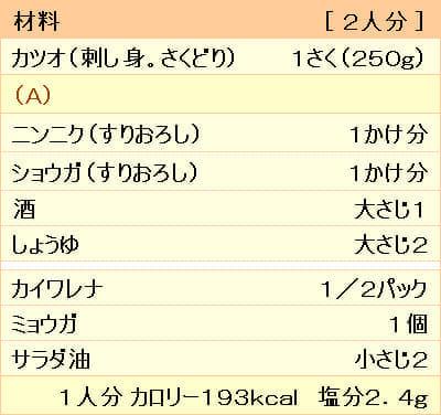 20160711_R