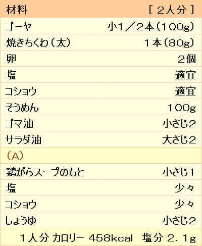 20160718_R
