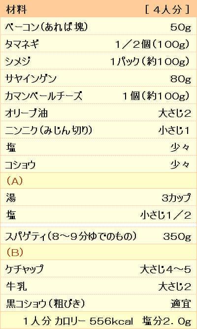 20160822_R