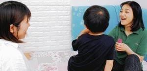乳幼児期に築く親子の信頼…情緒安定の土台作り