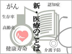 iryonokotoba300-225