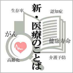 iryonokotoba300-300