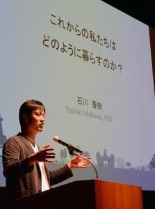 パワーポイントでプレゼンテーションする石川善樹さん(9月13日、よみうり大手町小ホールで)=秋元和夫撮影