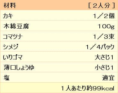 20161114_R