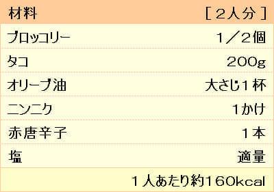 20161121_R