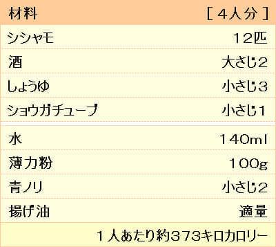 20161125_R