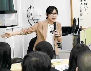 聴覚障害の監督、日本縦断の記録…意思疎通の壁 見つめ直す