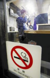 禁煙の居酒屋「いいね!」…成人病センター研究員、受動喫煙防止へ紹介サイト