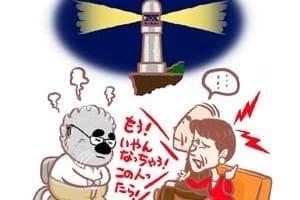 20161216_kinoshita_300