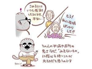 ヨミドクター 木之下徹の認知症20161202_kinoshita_300-225