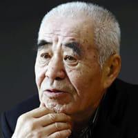 (中)死に姿で知る「生きる」 青木新門さん