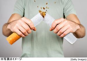若者の禁煙治療に指針…日本禁煙学会より