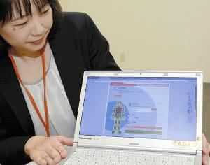 自分の診療情報、ネットで閲覧…名古屋の病院が導入