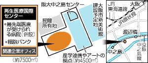 20170216-027-OYTEI50023-N.jpg
