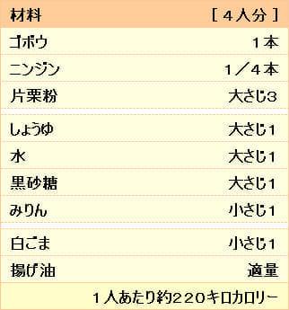 20170224_r