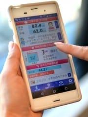 「認知症予防アプリ」では、歩行数などが画面に表示される(=写真左)。