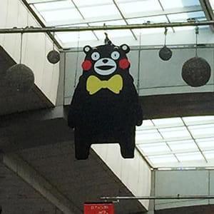 くまモンだらけで、熊本に来たことを実感します