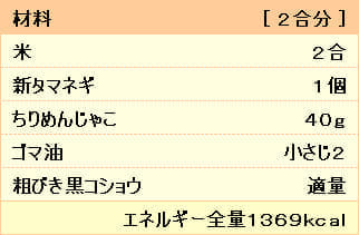 20170320_R