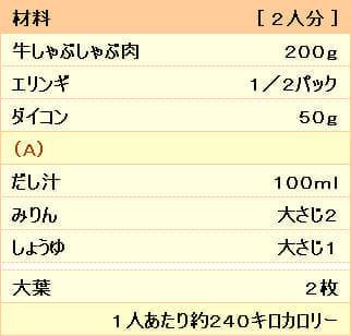 20170321_R