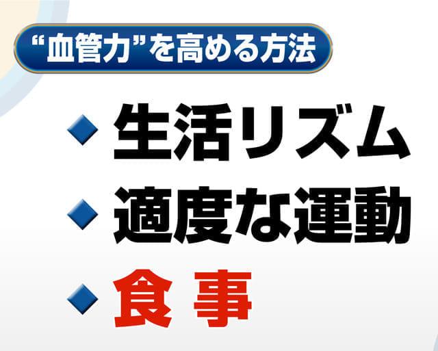 図8 BS日テレ「深層NEWS」より
