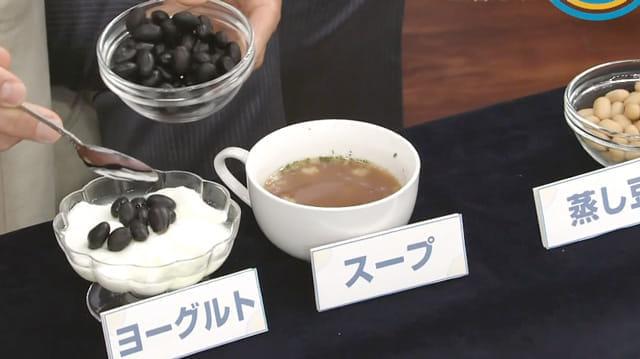 図9 ヨーグルトとスープに蒸し大豆を加える(BS日テレ「深層NEWS」より)
