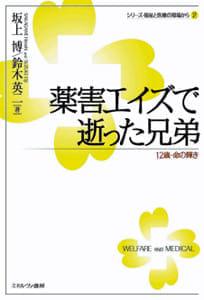 20170616-027-OYTEI50001-N.jpg