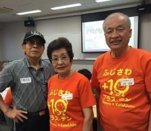 グループ活動に積極的に取り組んでいる大野貞彦さん、佐藤サク子さん、大場義康さん(右から)