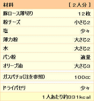 20170703_R