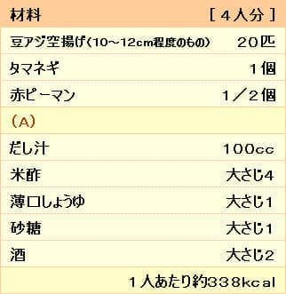 20170717_R