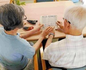 増え続ける「老老介護」