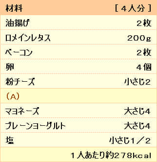 20170731_R