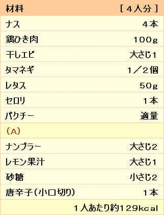 20170807_R