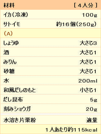 20170811_R