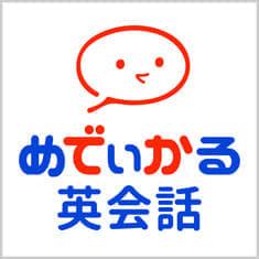 logo_235px