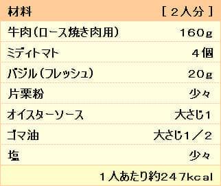 20170904_R