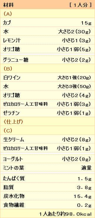 20170909_R