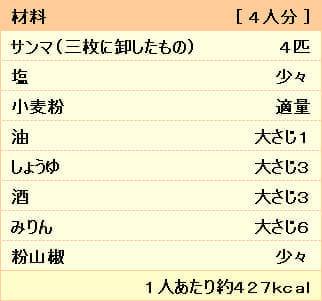 20170911_R