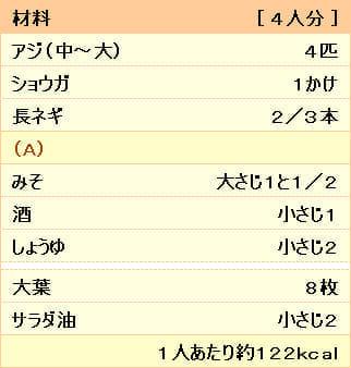 20170914_R