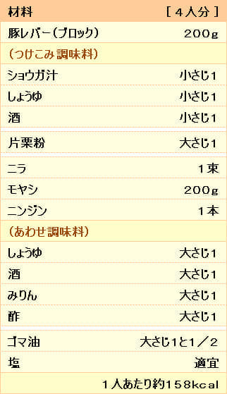 20170918_R