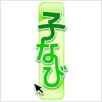 konabi_logo_200