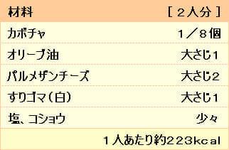 20171010_R