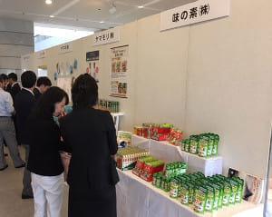 会場内では、食品メーカーが減塩食品を展示していた