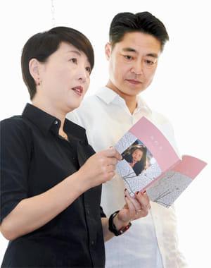 事故で脳死状態となり亡くなった次女みのりちゃんへの思いをつづった本を手にする桜井知佳子さん(左)と紀彦さん夫妻(さいたま市北区の自宅で)=栗原怜里撮影