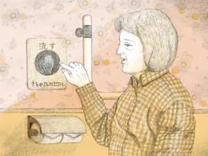 ヨミドクター いちばん未来のシニアのきもち 高齢者には、トイレ…ill_ichiban_mirai_07_A4_300-225