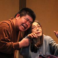 高齢者の「生きる」を考える チケットプレゼント