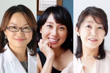 左から、宋美玄さん、東尾理子さん、白河桃子さん