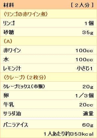 20171109_R