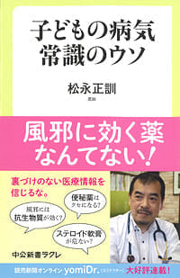 book_present_1124-200